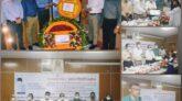 বরিশালে  শেখ রাসেল দিবস উদযাপন উপলক্ষে আলোচনা সভা ও পুরস্কার বিতরণী সম্পন্ন l